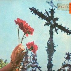 Discos de vinilo: VESIV LP MISA GITANA . Lote 75850195