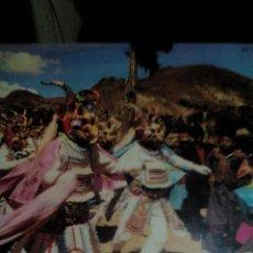 Discos de vinilo: RA. LP.DISCO VINILO___MUSICA DES ANDES,LOS INCAS/LOS DESESPERADOS/LOS PERVIANOS/LOS CONDORES ETC. Lote 75915963