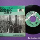 Discos de vinilo: FLASHBACK FIVE - FOREVER YOUNG +1 - SINGLE MOJAVE 1994 // REVIVAL GARAGE PSYCH MOD FREAKBEAT. Lote 75925663