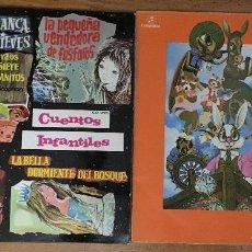 Discos de vinilo: CUENTOS INFANTILES 2 LP. Lote 75933287