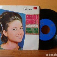 Discos de vinilo: GIGLIELA CINQUETTI-CANTA EN ESPAÑOL -SOBRE EL AGUA Y OTROS EXITOS. Lote 75947443