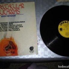 Discos de vinilo: LP VINILO GUITARRAS. Lote 76031791