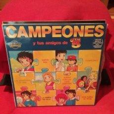 Discos de vinilo: CAMPEONES Y TUS AMIGOS DE TELE 5 SELLO: FIVE ?– 30.2265, FIVE ?– VLP-441. Lote 76077767