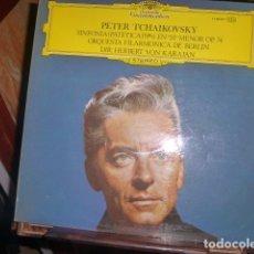 Discos de vinilo: PETER TCHAIKOVSKY, DISCO DE VINILO EN PERFECTO ESTADO . Lote 76078903