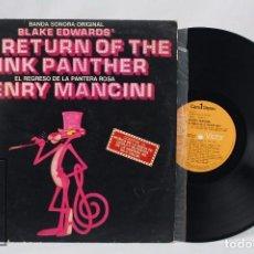 Discos de vinilo: DISCO LP DE VINILO - BSO THE RETURN OF THE PINK PANTHER / PANTERA ROSA. HENRY MANCINI - RCA, 1976. Lote 76090599