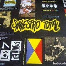 Discos de vinilo: SINIESTRO TOTAL. Lote 76091975