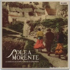 Discos de vinilo: SOLEA MORENTE - LA CIUDAD DE LOS GITANOS / NOCHECITA SANJUANERA. Lote 76205403