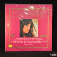 Discos de vinilo: MARISOL - MAMI PANCHITA - LP. Lote 76243887