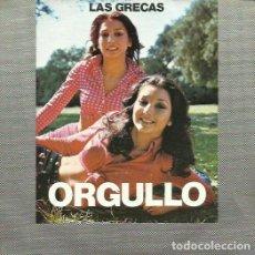 Discos de vinilo: LAS GRECAS. SINGLE . SELLO CBS. EDITADO EN ESPAÑA. AÑO 1974. Lote 76255767