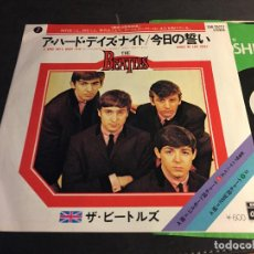 Discos de vinilo: THE BEATLES ( A HARD DAY'S NIGHT / THINGS WE SAID TODAY) SINGLE JAPAN (EPI5) . Lote 76396995