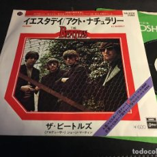 Discos de vinilo: THE BEATLES ( YESTERDAY /ACT NATURALLY) SINGLE JAPAN (EPI5) . Lote 76397715