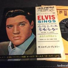 Discos de vinilo: ELVIS PRESLEY (RETURN TO SENDER / WHERE DO YOU COME FROM) SINGLE JAPAN (EPI5) . Lote 76401131