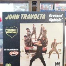 Discos de vinil: JOHN TRAVOLTA - VERSIÓN ORIGINAL DE LA PELÍCULA GREÀSE - GREASED LIGHTNIN´/ BABY I COULD... - SINGLE. Lote 76448471