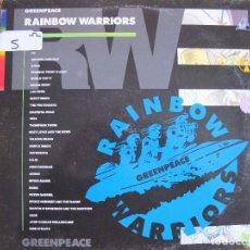 Discos de vinilo: LP - RAINBOW WARRIORS, GREENPEACE - VARIOS (DOBLE DISCO, SPAIN, RCA RECORDS 1989). Lote 76535115