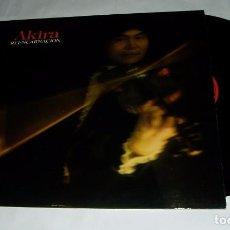 Discos de vinilo: AKIRA REENCARNACIÓN, LP 1977. Lote 111891934