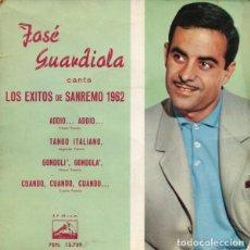 Discos de vinilo: JOSÉ GUARDIOLA ?– CANTA LOS EXITOS DE SAN REMO 1962 - EP SPAIN 1962. Lote 76546119