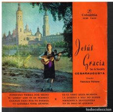 Discos de vinilo: JESUS GRACIA CON LA RONDALLA CESARAUGUSTA - PONIENDO TIERRA POR MEDIO + 7 - EP 1962. Lote 76596167