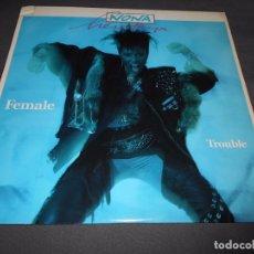 Discos de vinilo: NONA HENDRYX --- FEMALE TROUBLE // LETRAS CANCIONES. Lote 76658955
