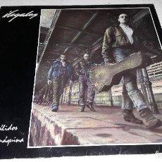 Discos de vinilo: ILEGALES - CHICOS PALIDOS PARA LA MAQUINA 590 79 0666 1 ALGUNAS MARCAS SUPERFICIALES. Lote 76692987