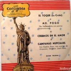 Discos de vinilo: EL TOQUE, MR POGO, CREEMOS EN EL AMOR,CAMPANAS NUPCIALES. Lote 76706403
