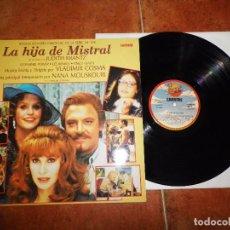 Discos de vinilo: LA HIJA DE MISTRAL BANDA SONORA DE LA SERIE DE TVE LP VINILO 1988 NANA MOUSKOURI VLADIMIR COSMA . Lote 76778727