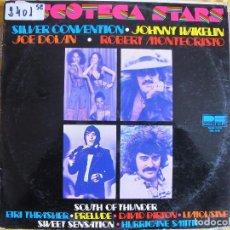 Discos de vinilo: LP - DISCOTECA STARS - VARIOS (SPAIN, DISCOS BELTER 1977). Lote 76792687