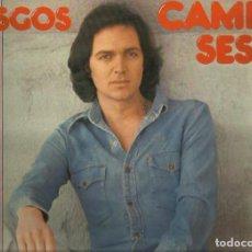 Discos de vinilo: CAMILO SESTO. LP. SELLO ARIOLA. PORTADA DOBLE. EDITADO EN ESPAÑA. AÑO 1977. Lote 76852191