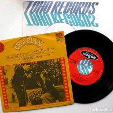 Discos de vinilo: MICHEL VILLARD ET SON ORCHESTRE - VIVA! CHAPLIN - SINGLE VOGUE 1972 JAPAN (EDICIÓN JAPONESA) BPY. Lote 76957669