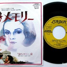 Discos de vinilo: BERNARD HERRMANN - OBSESSION - SINGLE LONDON RECORDS 1978 JAPAN (EDICIÓN JAPONESA) BPY. Lote 76959741