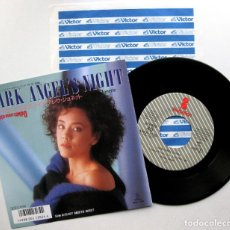 Discos de vinilo: TERESSA JONETTE - DARK ANGEL'S NIGHT - SINGLE INVITATION 1987 JAPAN (EDICIÓN JAPONESA) BPY. Lote 76976149