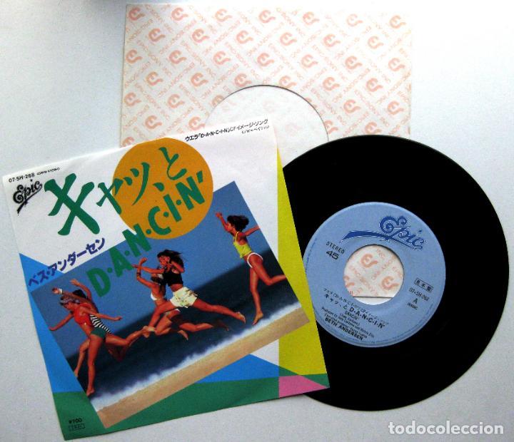 BETH ANDERSEN - DANCIN' / BAYRIDGE - SINGLE EPIC 1985 PROMO JAPAN (EDICIÓN JAPONESA) BPY (Música - Discos de Vinilo - Singles - Pop - Rock Internacional de los 80)