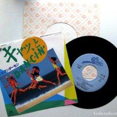 Discos de vinilo: BETH ANDERSEN - DANCIN' / BAYRIDGE - SINGLE EPIC 1985 PROMO JAPAN (EDICIÓN JAPONESA) BPY. Lote 76979445