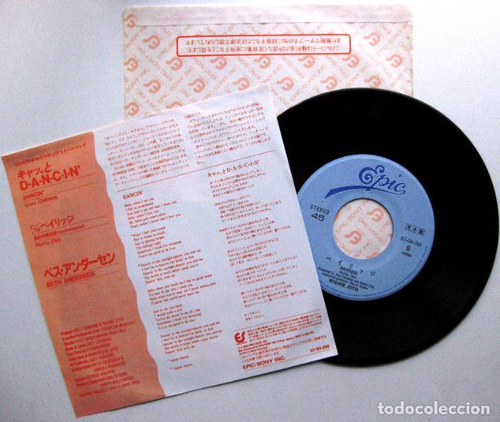 Discos de vinilo: Beth Andersen - Dancin / Bayridge - Single Epic 1985 PROMO Japan (Edición Japonesa) BPY - Foto 2 - 76979445