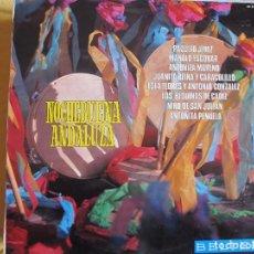 Discos de vinilo: LP - NOCHEBUENA ANDALUZA - VARIOS (VILLANCICOS) (SPAIN, BELTER 1973). Lote 77012341