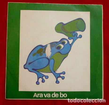 CANÇONS INFANTILS (SINGLE 1977) - ARA VA DE BO - EDIGSA (Música - Discos de Vinilo - EPs - Música Infantil)