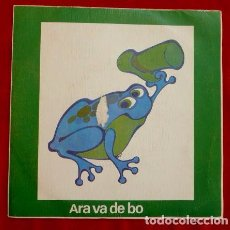 Discos de vinilo: CANÇONS INFANTILS (SINGLE 1977) - ARA VA DE BO - EDIGSA. Lote 64496239