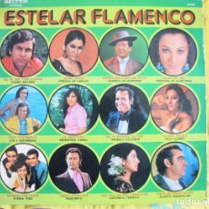 Discos de vinilo: LP - ESTELAR FLAMENCO - VARIOS (SPAIN, BELTER 1975). Lote 77035049