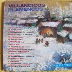 Discos de vinilo: LP - VILLANCICOS FLAMENCOS - VARIOS (SPAIN, BELTER 1966). Lote 77053029