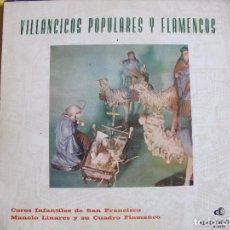 Disques de vinyle: LP - VILLANCICOS POPULARES Y FLAMENCOS - VARIOS (SPAIN, DISCORAMA 1964, PORTADA DOBLE). Lote 237980995