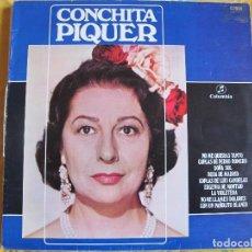 Discos de vinilo: LP - CONCHITA PIQUER - MISMO TITULO (SPAIN, COLUMBIA 1970). Lote 77077757