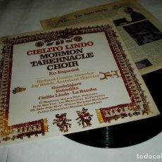 Discos de vinilo: CIELITO LINDO MORMON TABERNACLE CHOIR 1973. COLUMBIA RECORDS. Lote 77085229