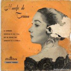 Discos de vinilo: MARIFE DE TRIANA - LA EMPERAORA - EP. Lote 277855843