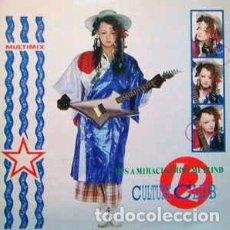 Discos de vinilo: CULTURE CLUB - ITS A MIRACLE - VIRGIN RECORDS - MAXI - P. Lote 91927169