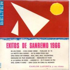 Discos de vinilo: EXITOS DE SANREMO 1966 - CARLOS LAPORTA Y SU RITMO, EP, UNA ROSA DA VIENNA + 3, AÑO 1966. Lote 77236741