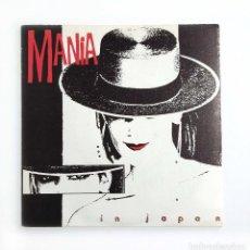 Discos de vinilo: MANIA – IN JAPAN / TELEVISION - SINGLE. Lote 77288709