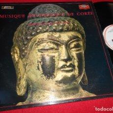 Disques de vinyle: MUSIQUE BOUDDHIQUE DE COREE ENREGISTREE PAR JOHN LEVY LP 1968 VOGUE FRANCE FOLK COREA BUDA. Lote 77297445