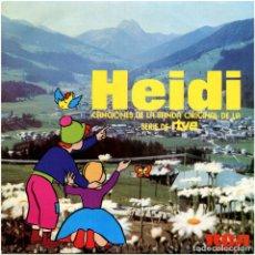 Discos de vinilo: KAYOKO ISHU, KUMIKO OSUGI - HEIDI - SG PROMO SPAIN 1975 - RCA VICTOR SPBO-7033. Lote 77300977