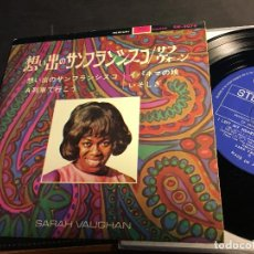 Discos de vinilo: SARAH VAUGHAN (LEFT MY HEART IN SAN FRANCISCO +3) EP JAPAN RARE SM-3076 (EPI6). Lote 77336469
