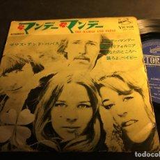 Discos de vinilo: THE MAMAS AND PAPAS ( MONDAY MONDAY +3) EP JAPAN SCP-1274 RARE (EPI6). Lote 77338589