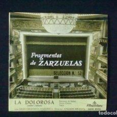 Discos de vinilo: FRAGMENTOS DE ZARZUELA SELECCION 52. Lote 77429249